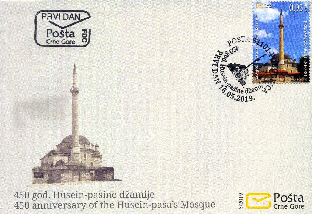 Poštanska marka povodom 450 godina Husein-pašine džamije