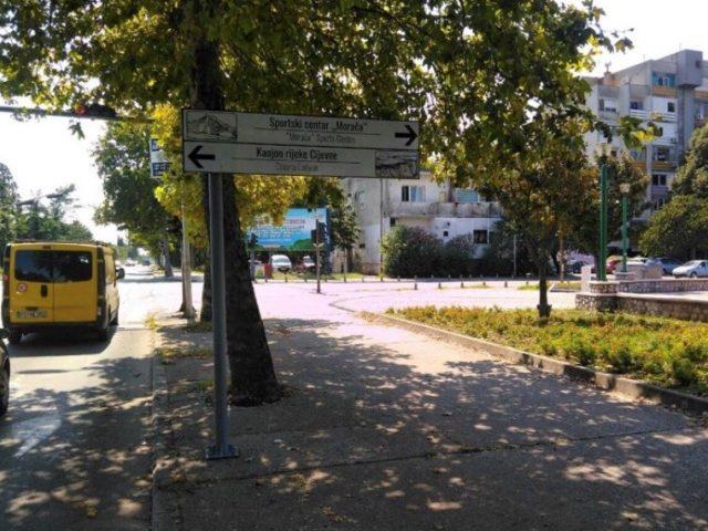 Podgorica dobila novu turističku signalizaciju
