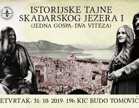 Pogledajte film o Jeleni Balšić sjutra u KIC-u