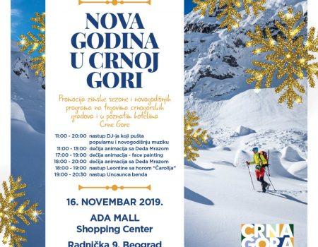 Program novodišnjeg dočeka u Crnoj Gori promovisan u Beogradu