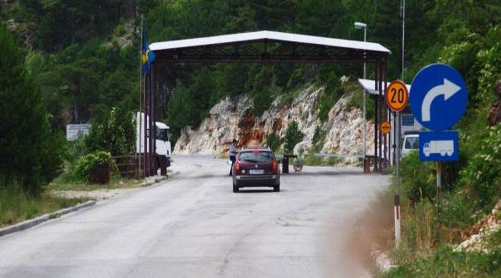 Zajednički prelaz i jedna kontrola na granici sa Srbijom