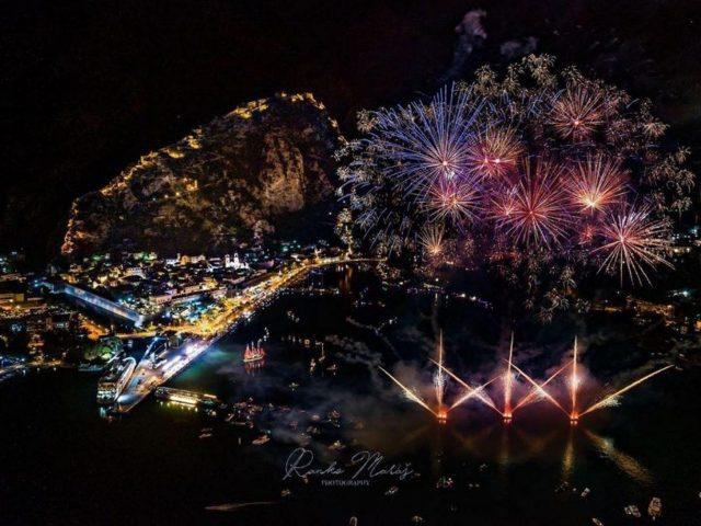 Fešta nad feštama: Bokeljska noć ove godine online