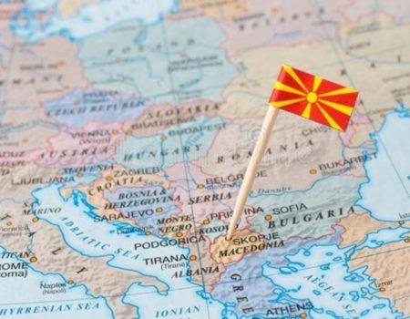 Skoplje ukida PCR test za ulazak građana Crne Gore