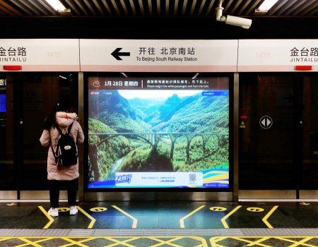 NTOCG: Nastavak promotivnih aktivnosti u Kini