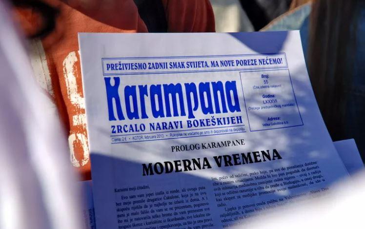 """Čuvena """"Karampana"""" u digitalnoj formi"""