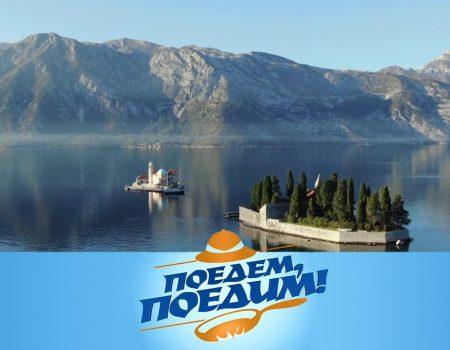 Ruska televizija NTV: Crna Gora i njene ljepote kao čaša dobrog vina
