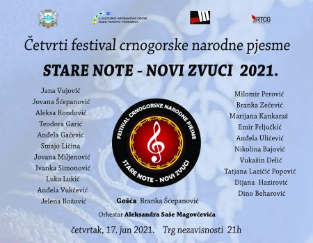 "Večeras festival ""Stare note – novi zvuci"", specijalna gošća Branka Šćepanović"