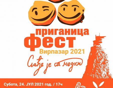 Priganica fest u Virpazaru 24. jula